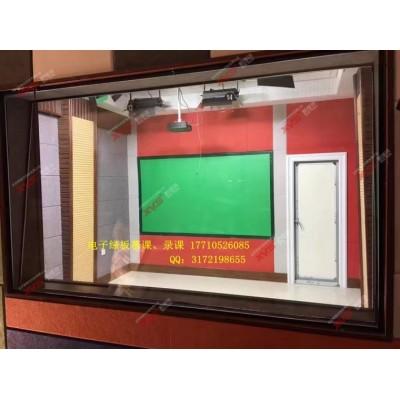 广电课程录制慕课系统新版网络教育机构录课系统