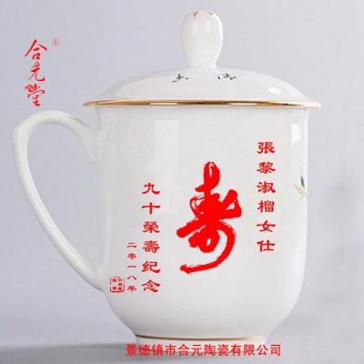 陶瓷茶杯定制加字厂家
