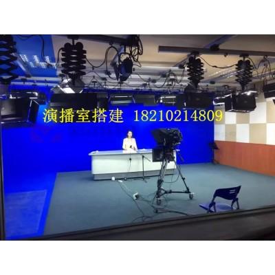 地方电视台演播室设备搭建校园电视台设备配置
