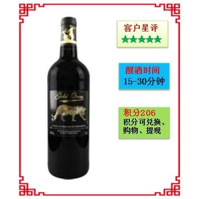 法国金豹红葡萄酒 进口葡萄酒