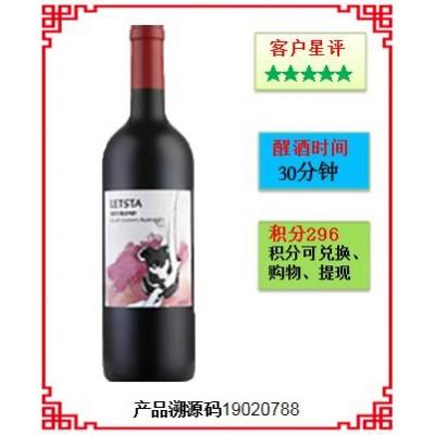 勒斯塔红葡萄酒 澳洲东南澳进口葡萄酒