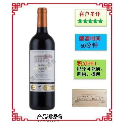 供应罗氏巴赞酒庄红葡萄酒