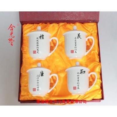 中秋节客户礼品茶杯定制 党员纪念茶杯加图案