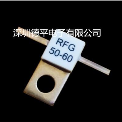 供应RFG60W双引线射频电阻,50Ω单孔法兰射频电阻