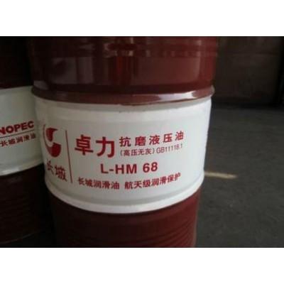 L-HM抗磨液压油 生产厂家 优质货源 全国可发货