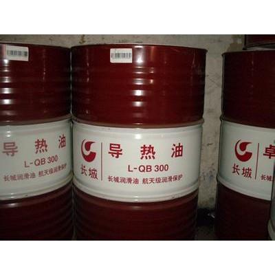 沥青站专用导热油 生产厂家 量大优惠 全国可发货