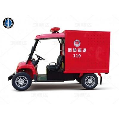 社区轻型消防车