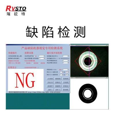 视觉检测设备 工业相机自动化检测系统