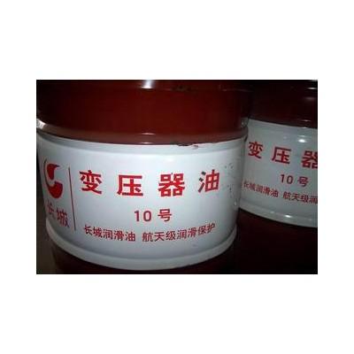10号变压器油,10号变压器油厂家,全国可发货