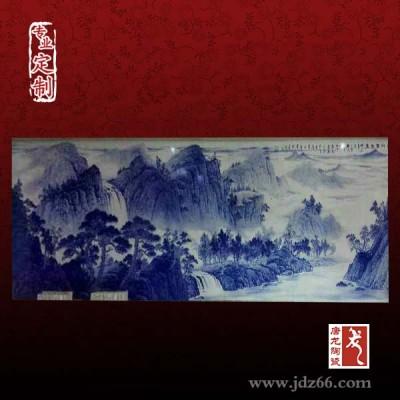 文化墙壁画 陶瓷壁画背景墙影壁墙