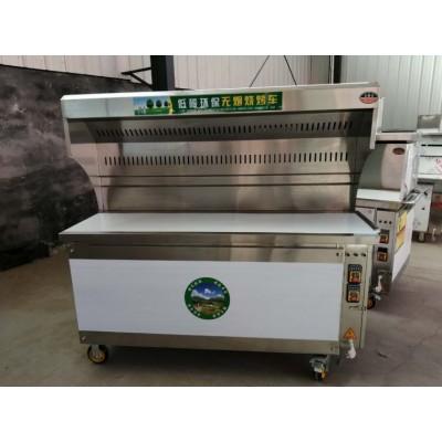 德耀DY4578全新升级室内室外都能用无烟净化烧烤车