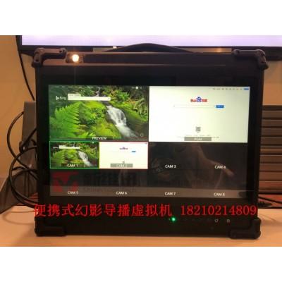 便携式虚拟直播一体机多通道录制直播一体机