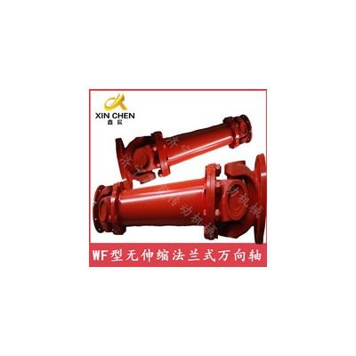 BF标准伸缩焊接式万向联轴器