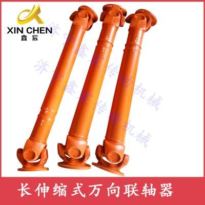 CH长伸缩焊接式万向联轴器