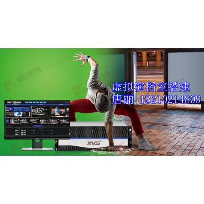 传媒大学虚拟演播导播室 学校视频节目编辑演播