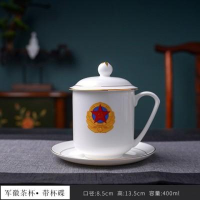 定制机关单位办公会议国徽茶杯