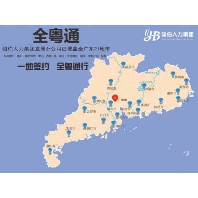 深圳2019最新社保缴费基数,代缴深圳社保,深圳社保代理