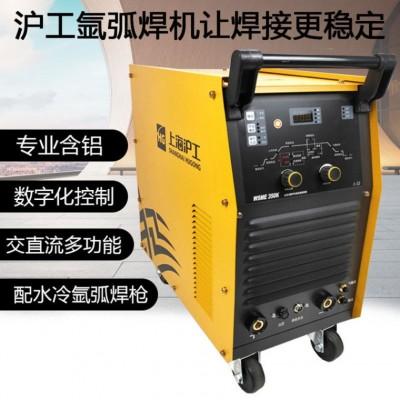 沪工氩弧焊机WSME-350K交直流脉冲铝焊机