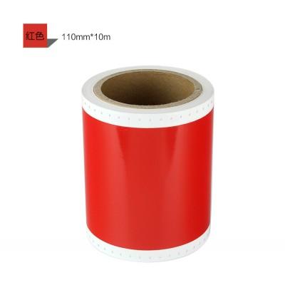 MAX彩贴机PM-100A红色贴纸PT-S113C