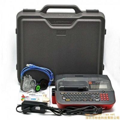 MAXLM-550E电力布线PVC套管线号编码机