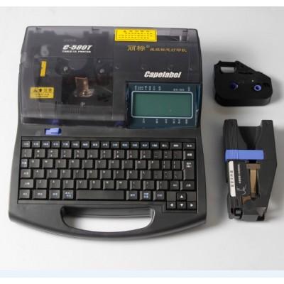 高速端子标识记号线管佳能打号机C-580T