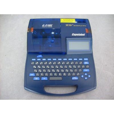 佳能丽标C-210E线号打字机