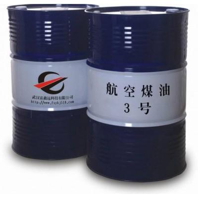供应航空煤油,3号喷气燃料