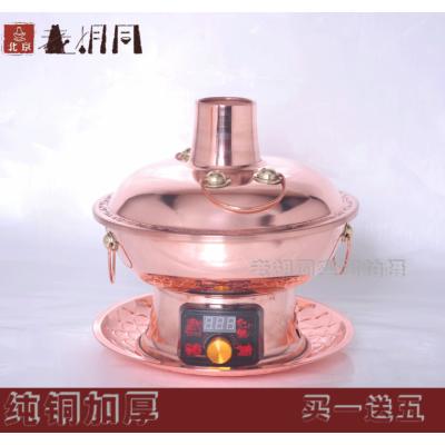 铜火锅纯紫铜加厚电磁火锅铜电磁火锅厂家批发定做