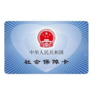 社保改革红利在路上,广州社保代缴公司,代买广州社保