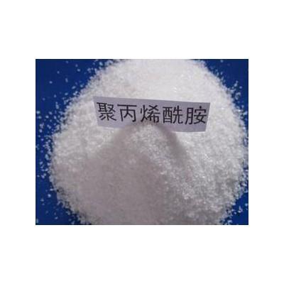 供应聚丙烯酰胺,CAS号9003-05-8,全国可发货