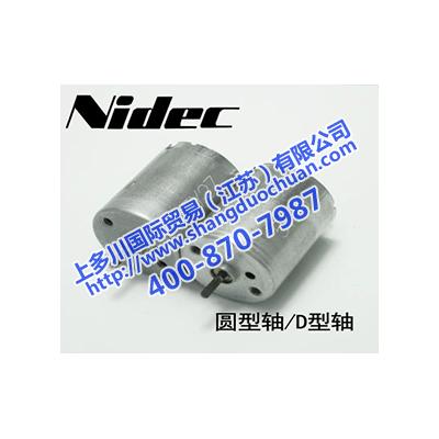 NIDEC电机NIDEC马达直流无刷电机