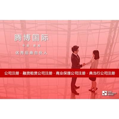 深圳劳务派遣公司49家通过A级评定 劳务派遣许可证如何办理
