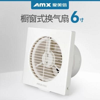 想知道工厂新风系统怎样做最省钱效果又最好吗?