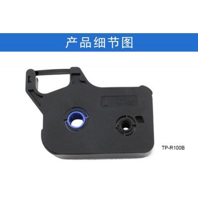 硕方线号机黑色色带TP-R100B(TP-R1002B)
