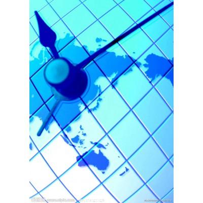 外盘远大国际期货交易开户招商平台 专业投资操作软件腾飞