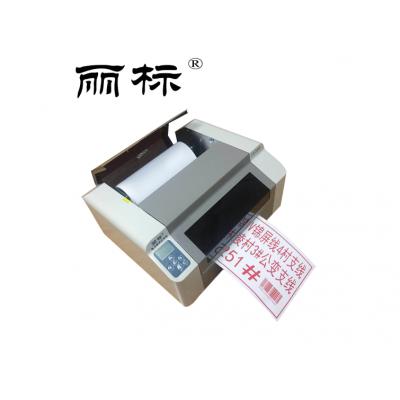 户外标签宽幅打印机KB3000电力标识专用打印机