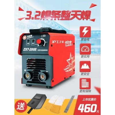 上海沪工ZX7-200E家用220V逆变手工焊小型全铜电焊机