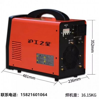 沪工WSM-315K电焊两用焊机380v工业级氩弧焊机