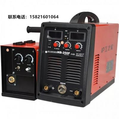 上海沪工NB-250F电焊机分体式气保焊机