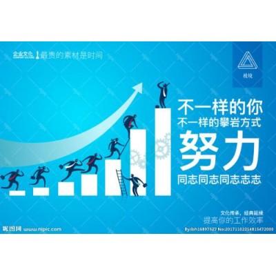 招商徽商期货外盘国际期货平台 恒指预留45港币