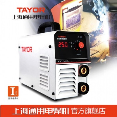 上海青浦区嘉松中路批发通用电焊机 ZX7250I