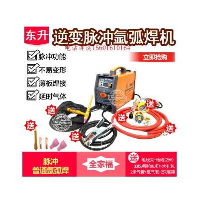 上海东升NBC-350G二保焊机手工焊两用通用二氧化碳气保焊