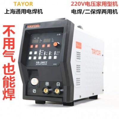 上海青浦区嘉松中路批发通用NB-200YT二保焊机工业级