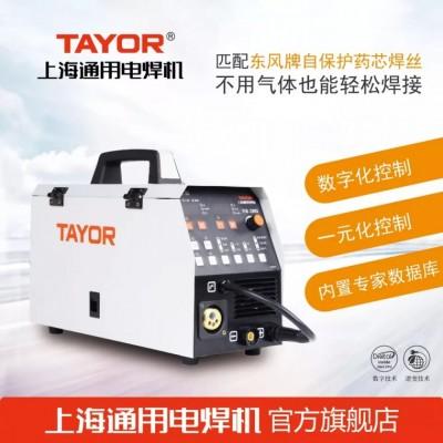 上海青浦区嘉松中路批发通用电焊机 NB200I 气保焊机