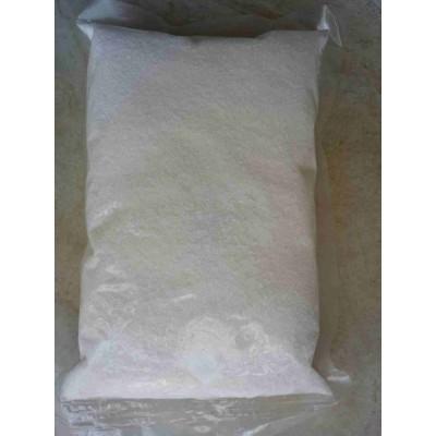 宏兴普鲁兰多糖增稠剂普鲁兰多糖用法