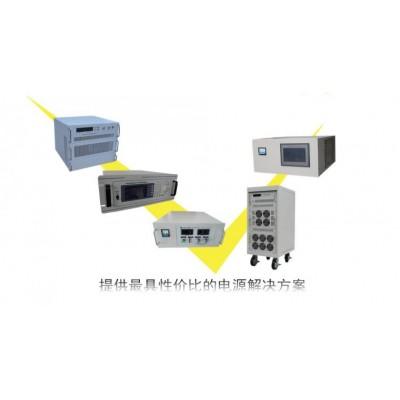 河北上海北京200V10A30A40A50A直流稳压开关电源
