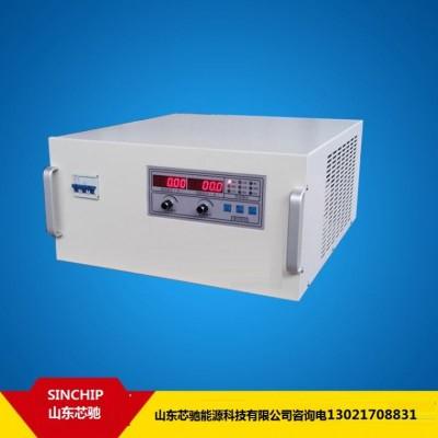200V40A开关直流稳压电源 可调恒压恒流直流稳压电源