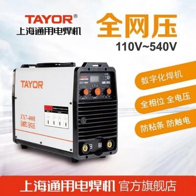 上海青浦区嘉松中路批发通用电焊机 ZX7-400I