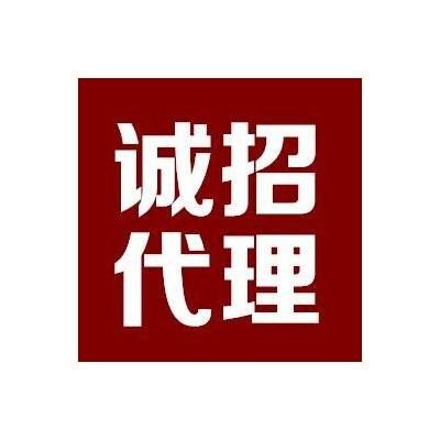 国际期货中阳证券热烈招商代理丨主账户给到最高条件