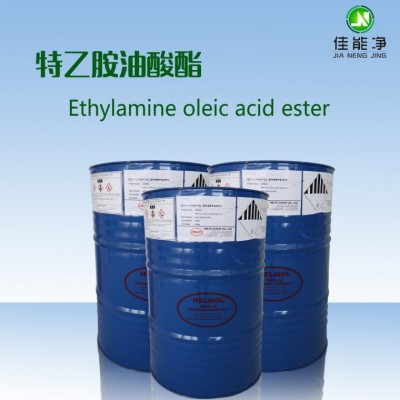 进口除蜡除油原料 非离子表面活性剂 特乙胺油酸酯 乳化剂